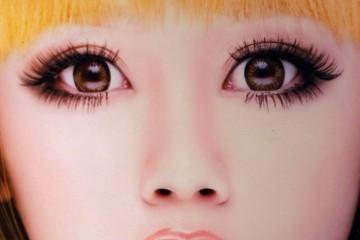 japon kadını göz